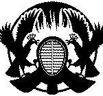 logo kendo avignon